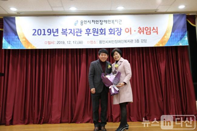 1. 복지관 후원회 회장 이취임 진행사진.JPG